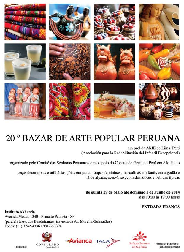 20º Bazar de Arte Popular Peruana